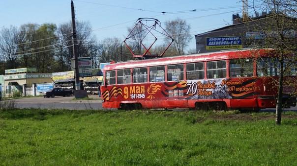 трамвай Победы