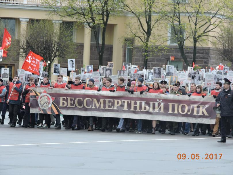День Победы в Смоленске