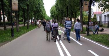 велодорожка ул. Октябрьской революции