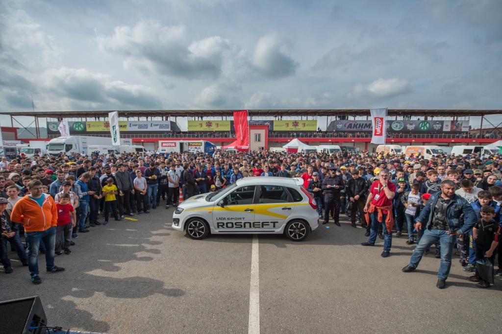 на 2 этапе СМП РСКГ будет разыгран автомобиль среди зрителей