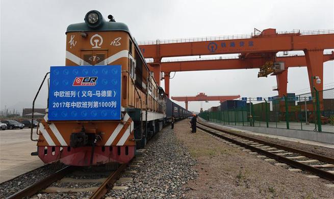 поезд Китай-Бельгия