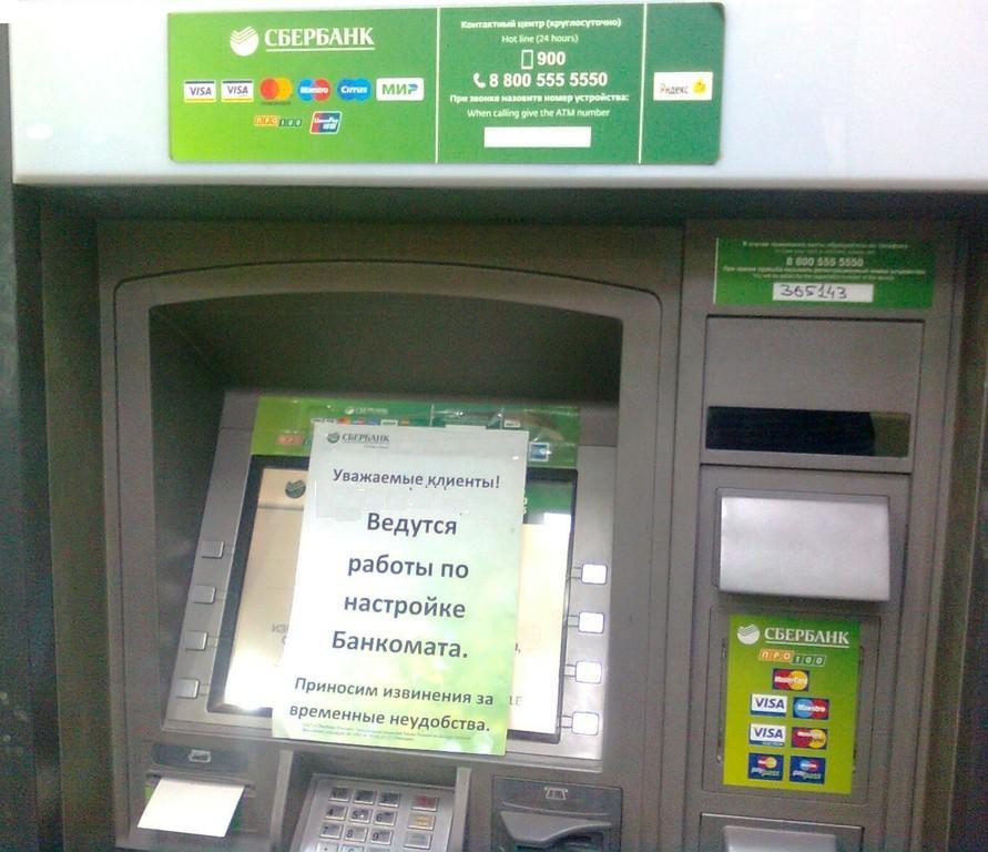 девушка модель работы банкомата