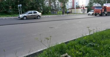 ремонт Краснинского шоссе
