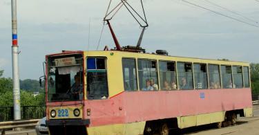 Смоленский трамвай ретро