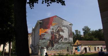 Граффити Шеину