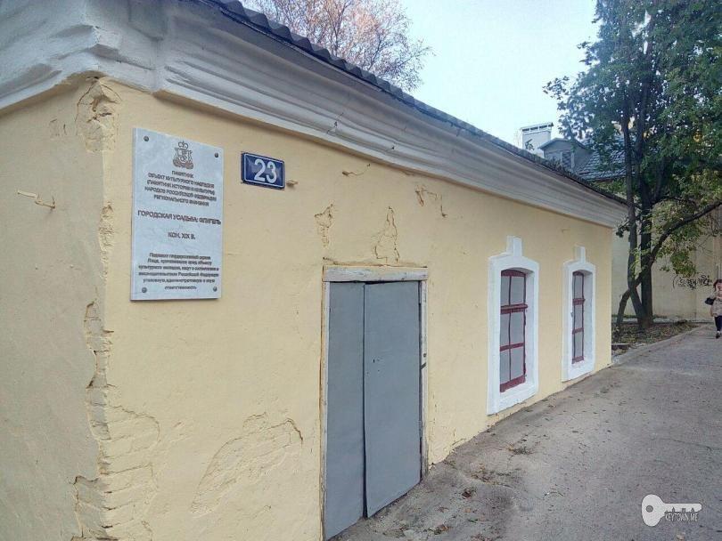 городская усадьба на ул. Тенишевой