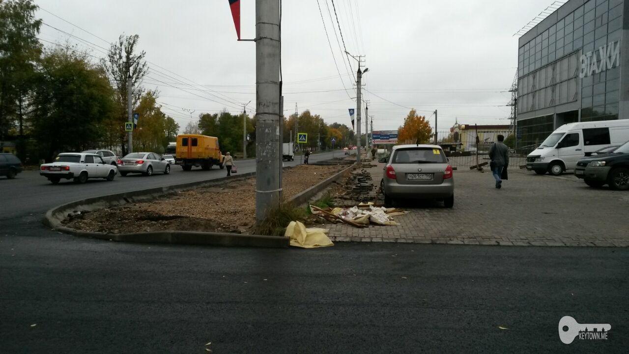 тротуар, Краснинское шоссе