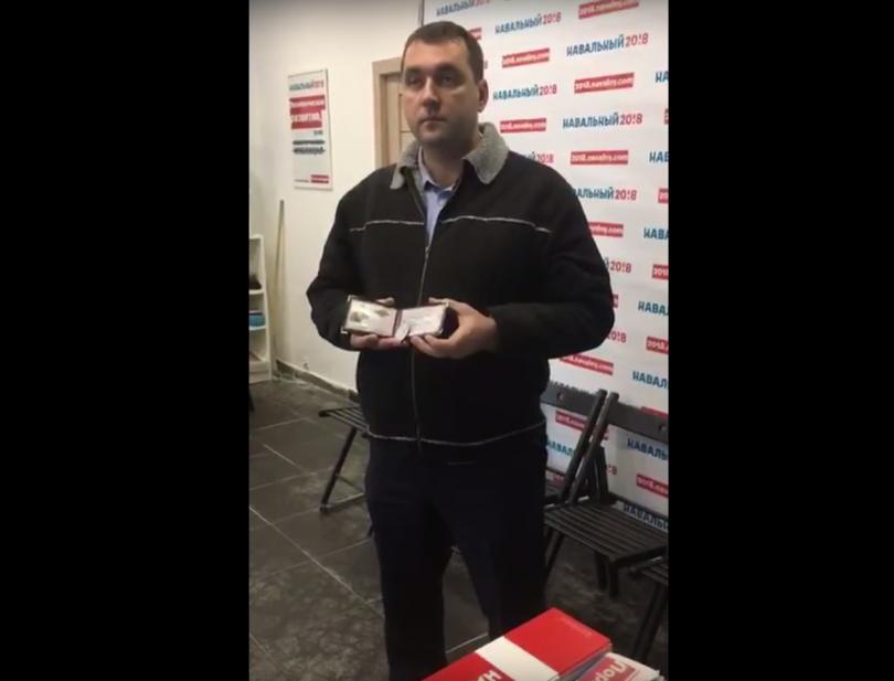 Координатора штаба Навального вКраснодаре арестовали надесять суток