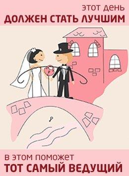 Ведущая, тамада, певица на свадьбу, банкет, юбилей, детский праздник в Смоленске