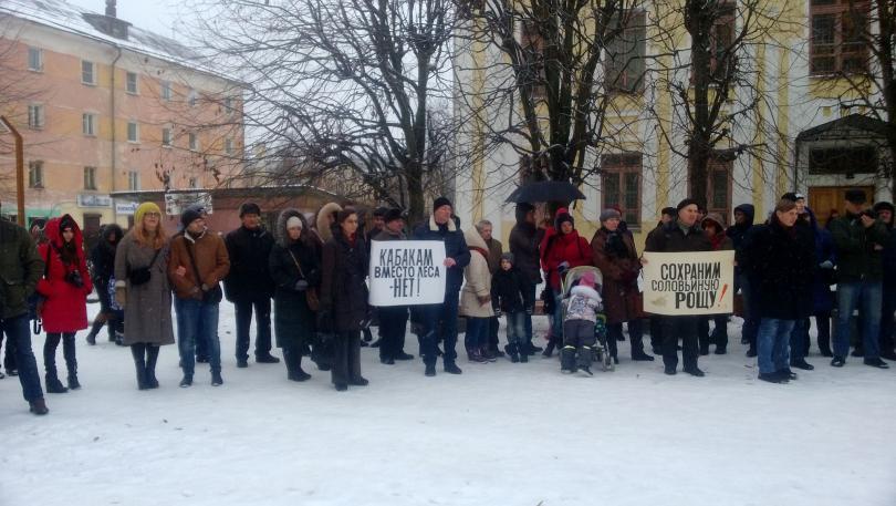 Митинг против вырубки лесопитомника в Смоленске
