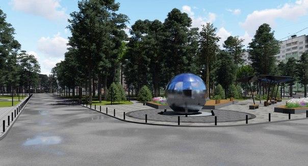 Парк Авиаторов в Смоленске