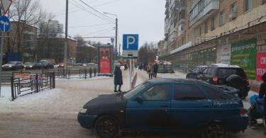 парковка возле Дикси
