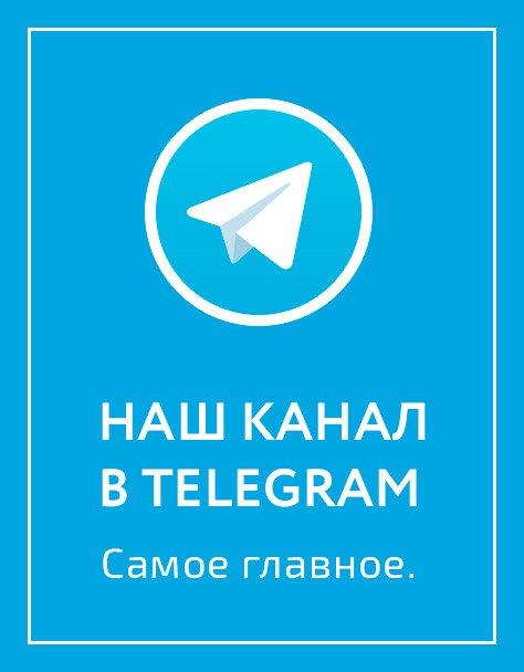 Keytown в Telegram