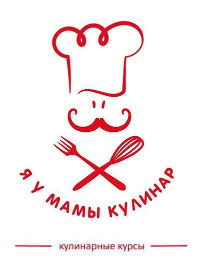 Кулинарные курсы в Смоленске