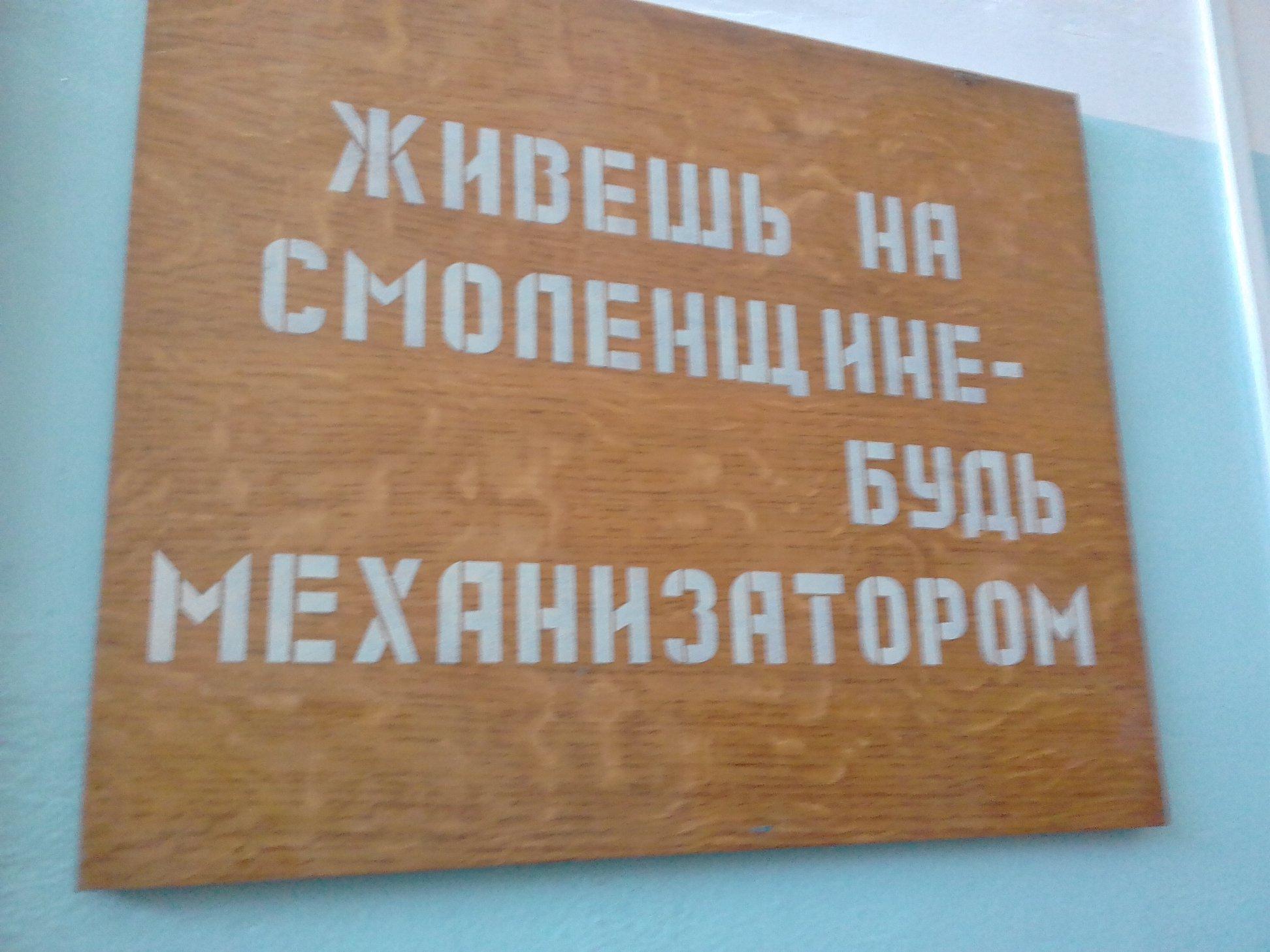 2-ое место наWorldSkills Russia вБрянске заняла кулинар изИталии
