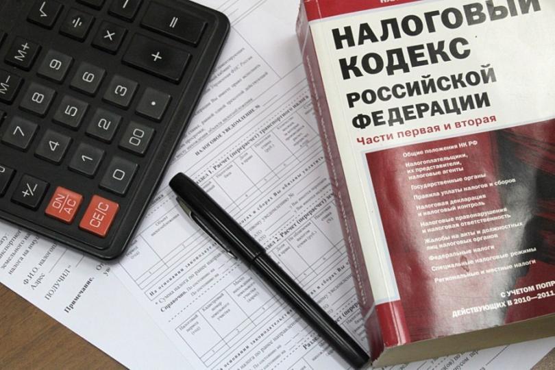 Налоги в Смоленске простят