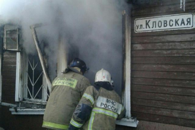 пожар на Кловской