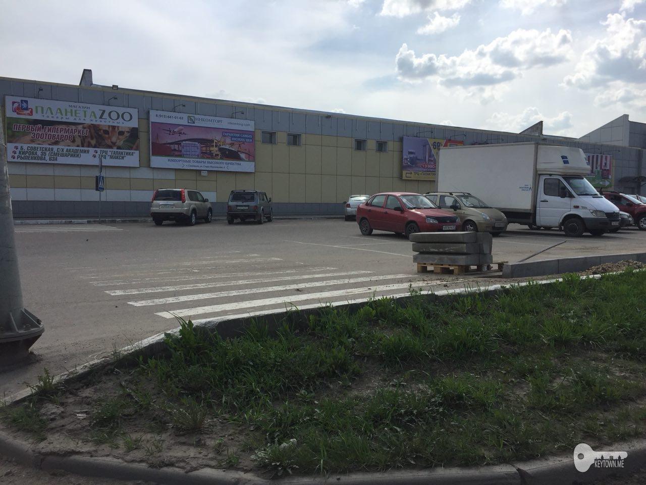 тротуар, ТРЦ Галактика