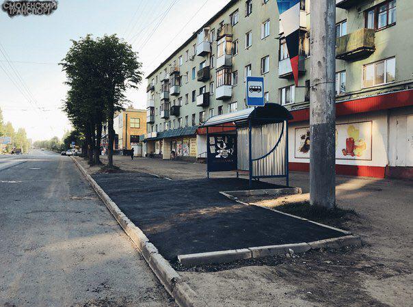 остановка на Шевченко