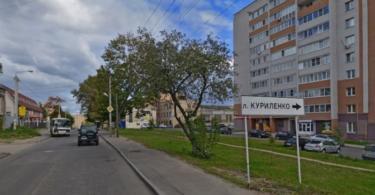 улицы Шолохова, Куриленко