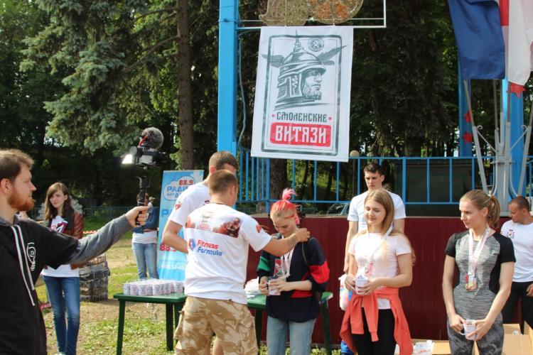 Смоленские Витязи, день России