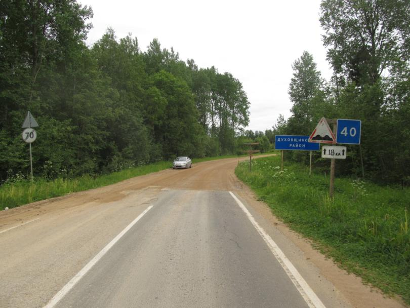 граница Смоленской и Тверской областей