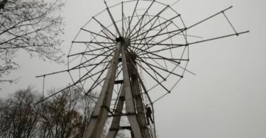 колесо обозрения