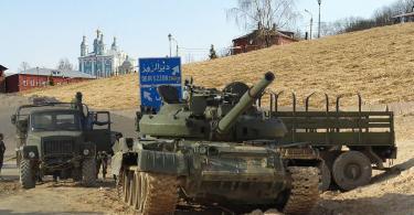 сирия смоленск, танки дороги губернатор