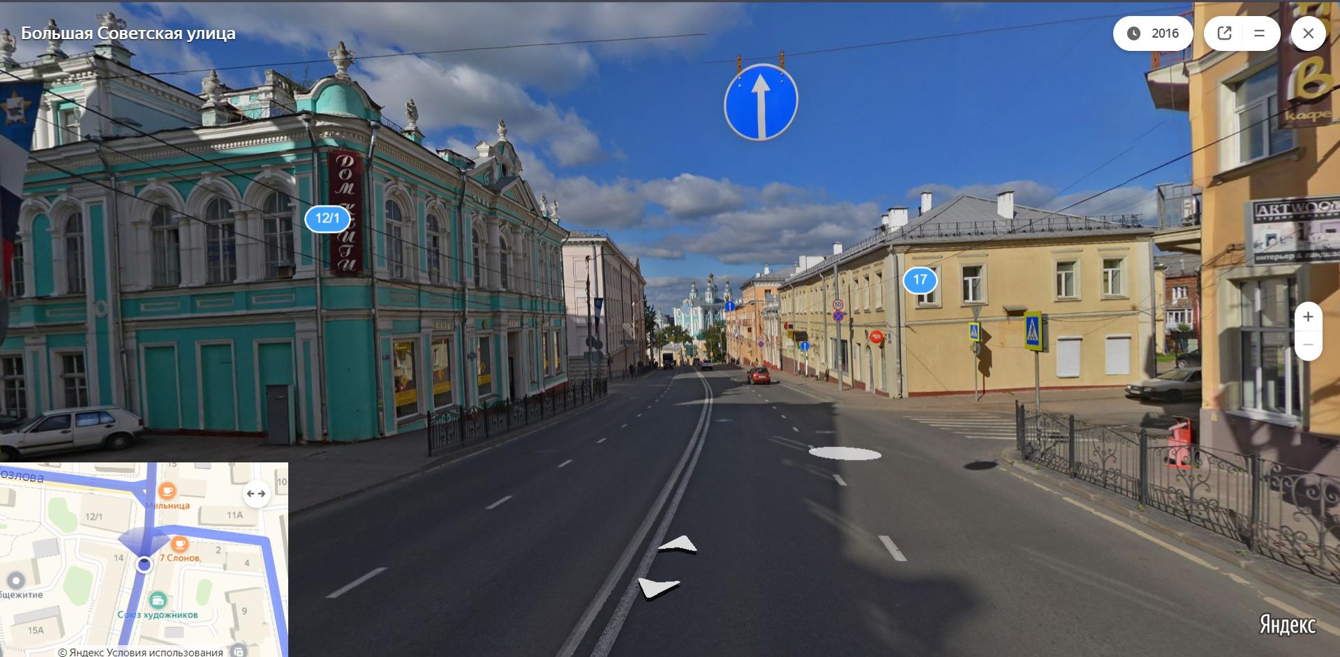 Стало. Яндекс.Карты